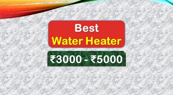Best Water Heater under 5000 Rupees in India Market