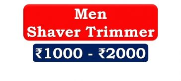 Best Electric Shaver Trimmer for Men under 2000 Rupees in India Market