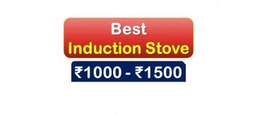 Best Induction Stove under 1500 Rupees in India Market